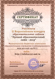 mbdou122-sad.ru